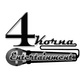 Portrait of 4 Korna
