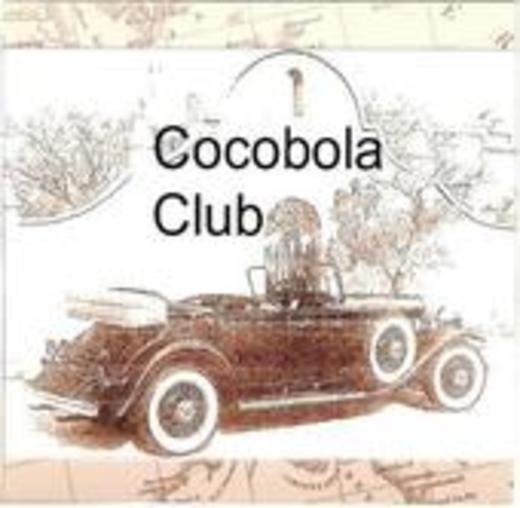 Portrait of Cocobola Club