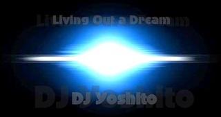 Portrait of DJ Yoshito